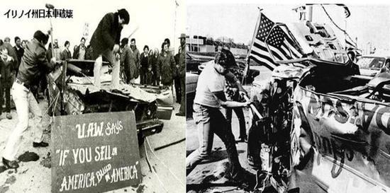"""美国汽车产业工人对日本车""""打砸抢烧"""""""
