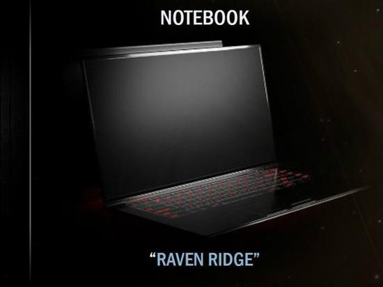 RavenRidge承载了移动AMD平台的希望