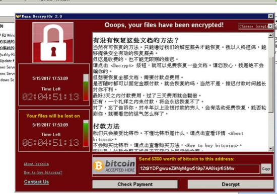 如何看待5月12号爆发在各高电脑勒索比特币病毒?