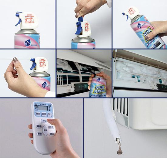 空调翅片的清洁需要借助专用清洗剂
