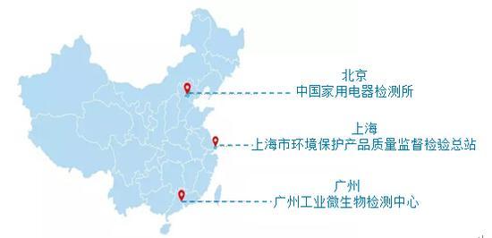 参与修订新国标的三家权威机构