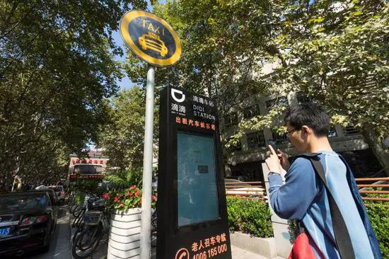 """▲上海路边的""""滴滴车站""""。图/CFP"""