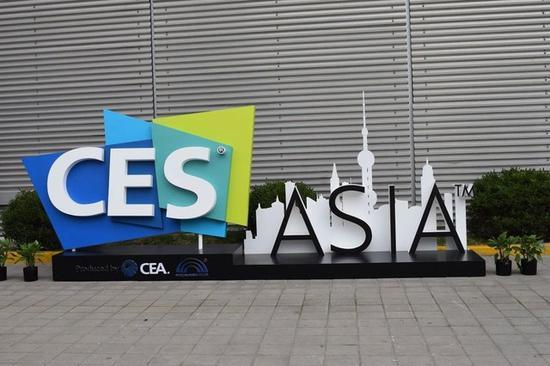 CES亚洲展会前瞻