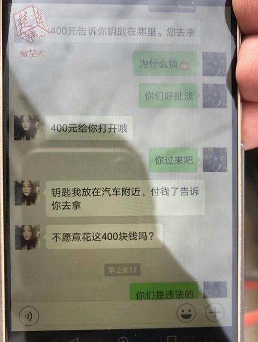 汉阳江北派出所民警表示,他们已经介入调查,并且会和工业园内保安一起加强巡逻。