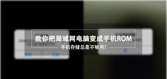 8/16GB ROM的手机被吐槽为乞丐(穷人)版本万达娱乐平台官网