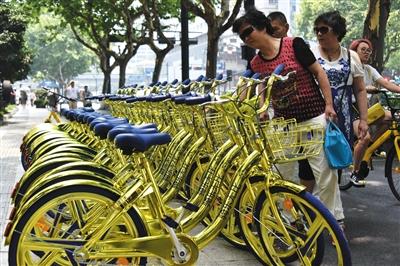 土豪金单车与P2P平台关系密切 近3亿押金监管待解
