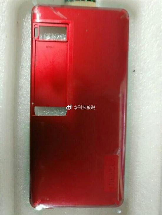 魅族新旗舰Pro 7获3C认证 烈焰红后盖曝光图片