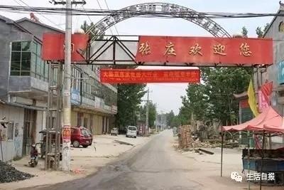 """张庄的""""淘宝村""""牌子 破旧不堪"""
