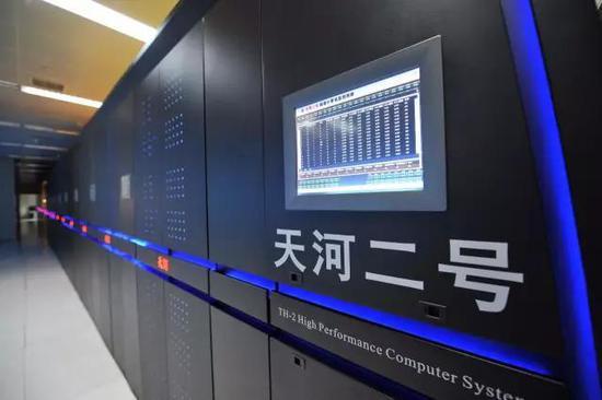 """""""天河二号""""计算机"""