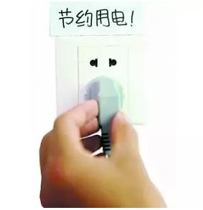 专业人员对电视、空调、洗衣机等常用电器的待机耗电量进行了测试,来看一下哪种电器待机最耗电: