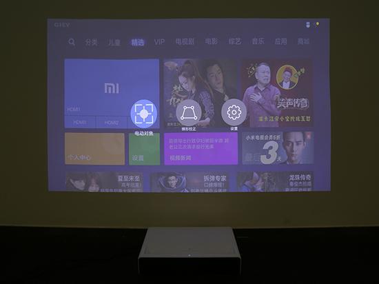 米家激光影院体验:是否可以完全替代液晶电视?的照片 - 25
