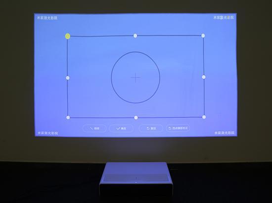 米家激光影院体验:是否可以完全替代液晶电视?的照片 - 27