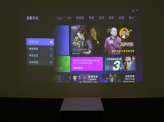 米家激光影院体验:是否可以完全替代液晶电视?的照片 - 31
