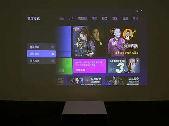 米家激光影院体验:是否可以完全替代液晶电视?的照片 - 29