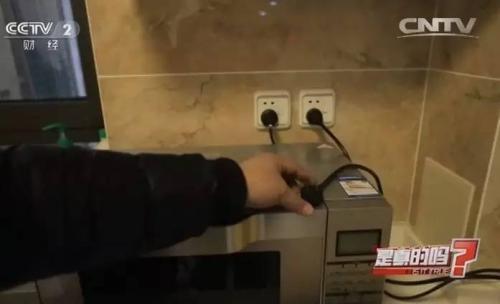 从目前的检测情况来看,空调待机下的耗电量是最大的。小小的机顶盒真的会比空调待机还要耗电吗?