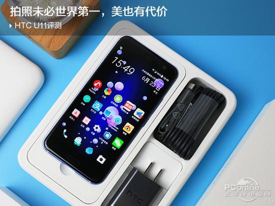 HTC新旗舰U11评测:边框压感交互成亮点