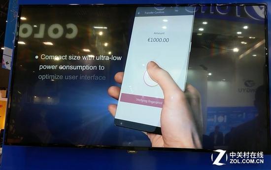 屏內指紋識別在MWC上首秀