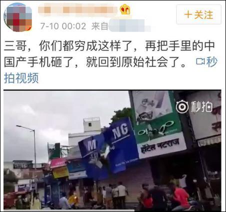 視頻裏,在一大堆中國手機品牌中,驚現三星的廣告牌。