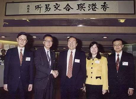 图注:1994年,联想在港交所上市,中间为柳传志