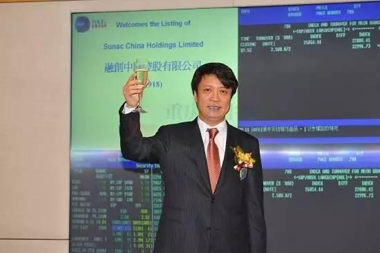 图注:2010年,融创中国在港交所上市,孙宏斌举起香槟