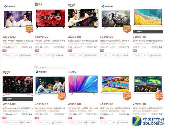 互联网电视热衷于高性价比的小尺寸4K电视