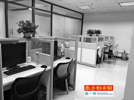 国内一家网络赌博游戏开发商的办公室。