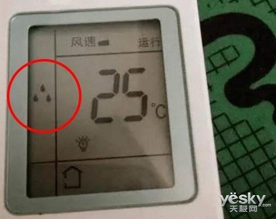 除湿比降温更重要!空调除湿功能好不好用看这里