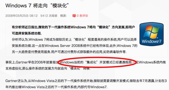 Windows10发布两周年了,现在你觉得它好用吗?