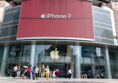 苹果中国区App Store下架部分VPN应用