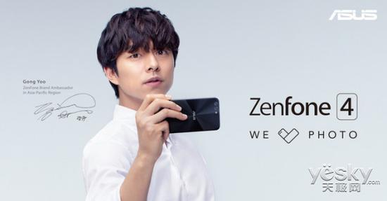 华硕ZenFone 4邀请函:8月17日发 孔刘代言