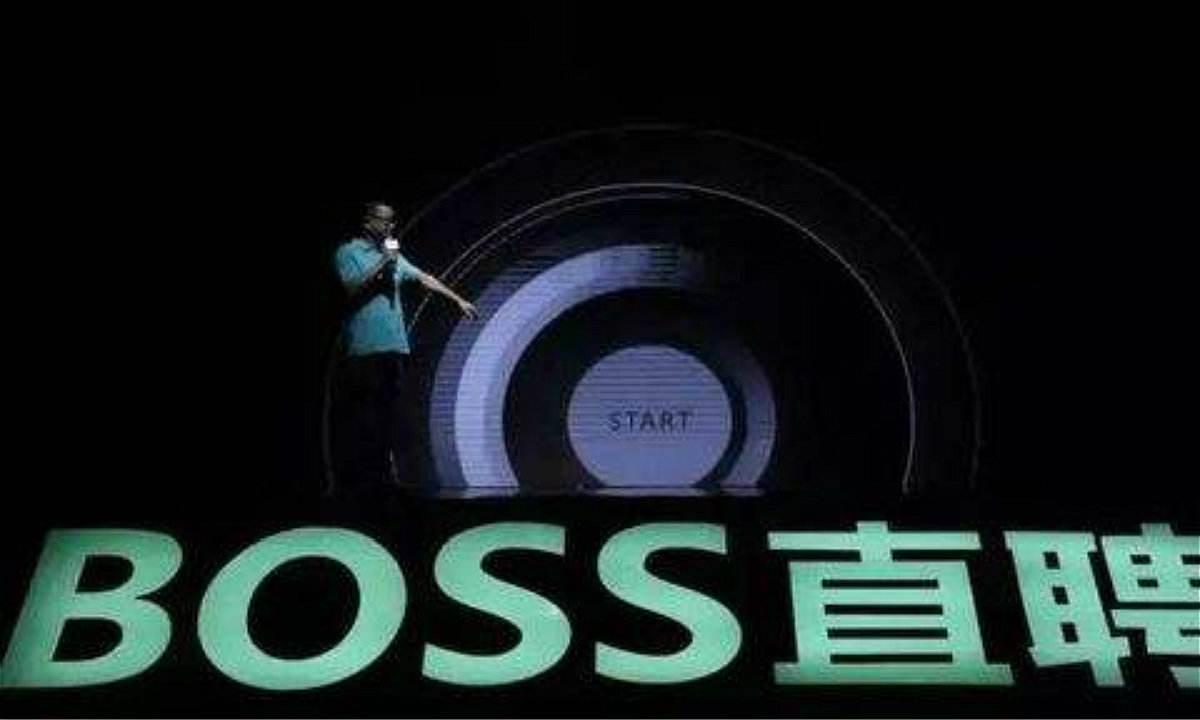 前BOSS直聘市场公关经理朱利安:内心充满愧疚和自责的照片 - 1