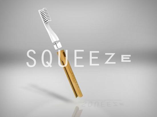 Squeeze的牙刷