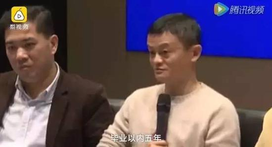 马化腾超马云成中国首富 大佬说这么做你也能成首富