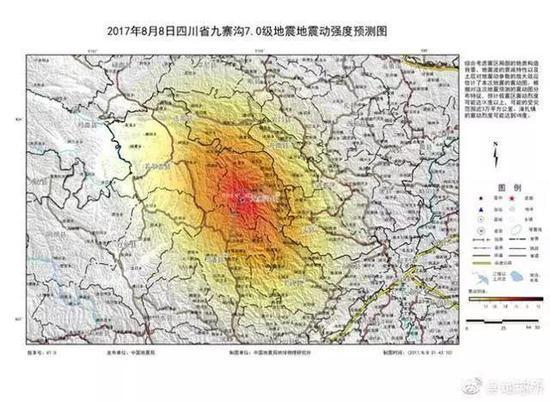 图3 九寨沟地震烈度分布图