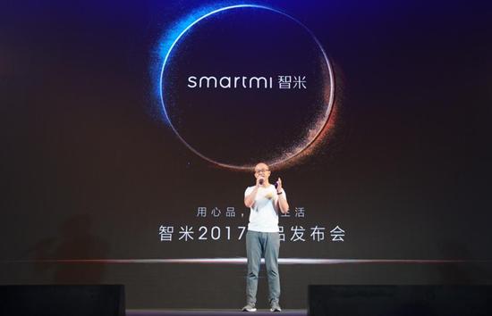 智米科技CEO苏峻