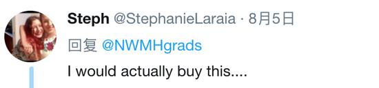 """网友@StephanieLaraia已然被种草:""""我真的会去买'脸基尼'……"""""""