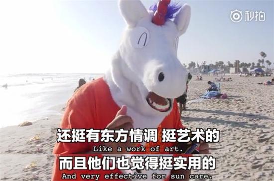 """海外网友看到中国""""脸基尼""""如此个性实用,纷纷表示找到宝了!"""