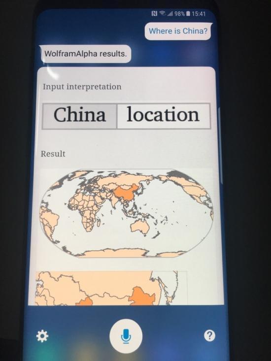 网友爆料称 三星语音助手使用错误中国地图不显示西藏台湾等地区