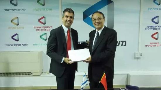 柳传志和以色列经济与产业部部长艾里科恩