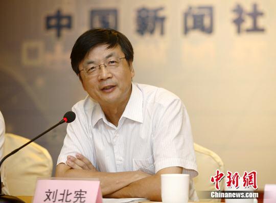 刘北宪。(资料图)