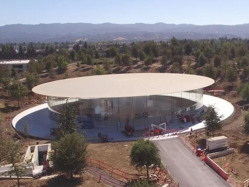 苹果新大楼