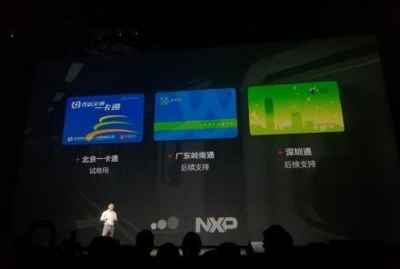 (一加科技 CEO 刘作虎在介绍一加手机 5 适配的公交卡,图片来源:移动支付网)