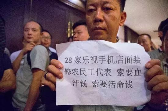 乐视股东大会遭讨债者围堵。@视觉中国