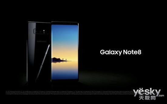 三星Note 8终于来了 到底值不值得买?
