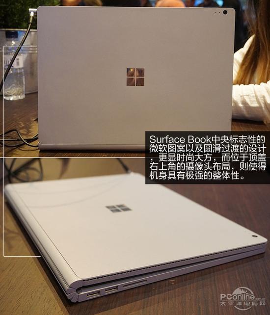 针对这些痛点,为他们选择了微软的surfacebook.hbuider安装步聚图片