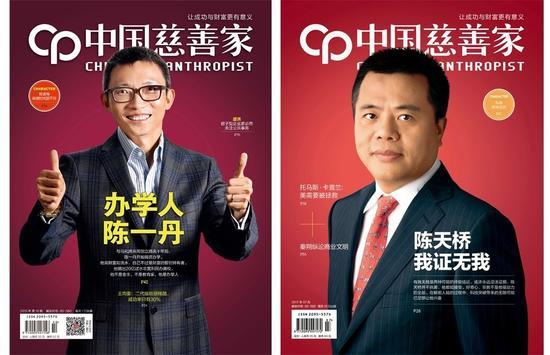 以互联网为代表的科技创业是创富的快速途径之一。腾讯联合创始人陈一丹、盛大集团董事长兼CEO陈天桥,这两位70后的互联网企业家近年来已然成为中国慈善家群体的新榜样。陈一丹是腾讯基金会的发起人,腾讯已构建了中国最大的互联网公益平台;陈天桥10亿美金捐向脑科学领域,他们都曾登上《中国慈善家》杂志封面。
