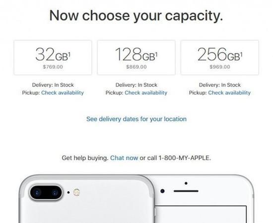 iPhone7Plus售价