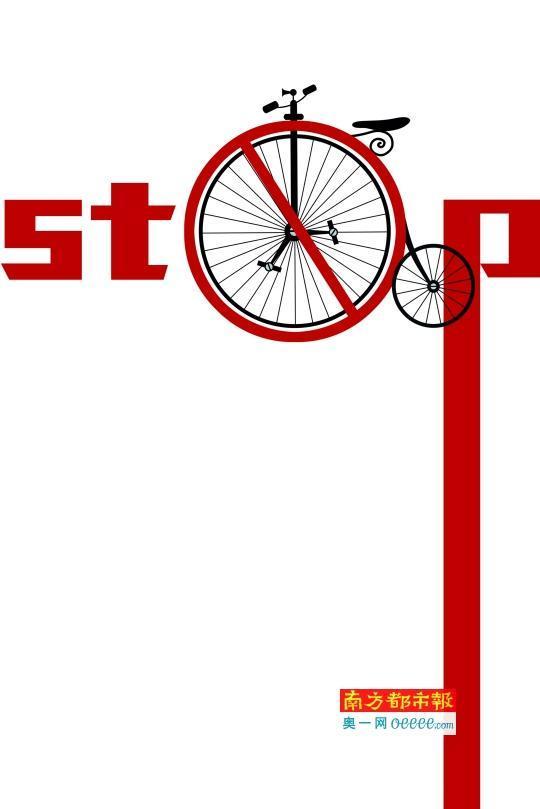 广州约谈6家共享单车企业:再增投放立刻封存