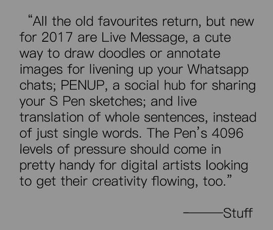 Stuff:SPen方便的令人满意
