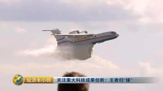 中国发现超级金属:飞机火箭全靠它 一克价值300元